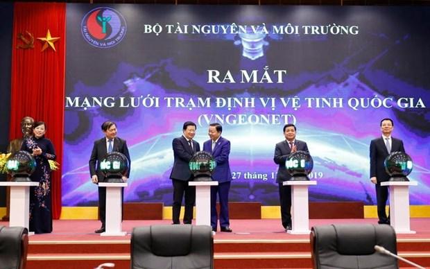 越南国家卫星定位站网问世 hinh anh 1