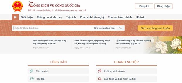 近4200项政务服务事项通过越南国家公共服务门户网站提交 hinh anh 1