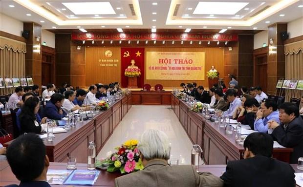 致力于和平文化节提案研讨会在广治省举行 hinh anh 1
