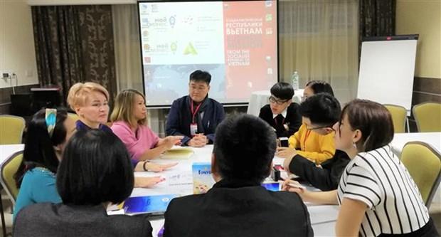俄罗斯加强与越南的贸易促进活动 hinh anh 1