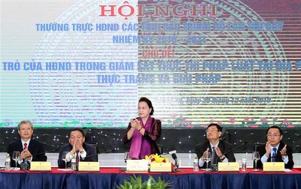 阮氏金银出席越南北中部各省人民议会常委会第7次会议 hinh anh 2