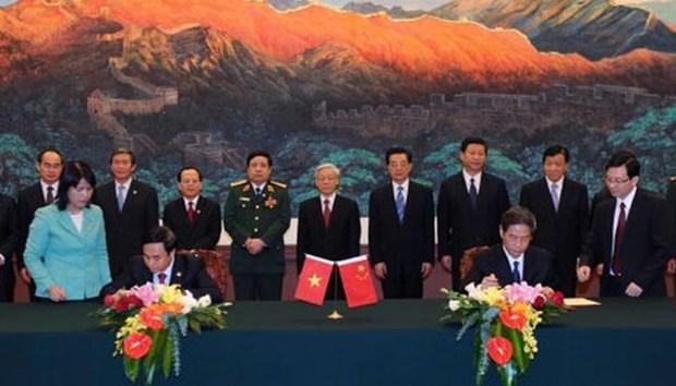 越南坚持通过和平方式解决东海争端的原则 (第三期) hinh anh 2