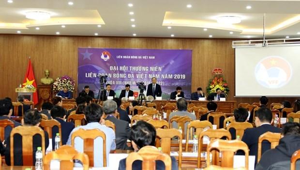 越南足球力争获得2026年世界杯参赛资格的目标 hinh anh 1