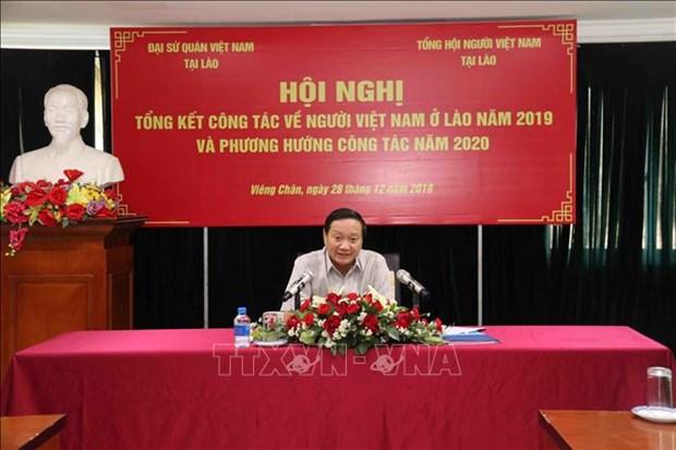 旅居老挝越南人继续建设一个强大且团结的社团 hinh anh 1