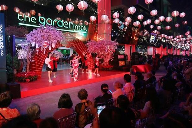 许多特色文化活动在越日文化日举行 hinh anh 1