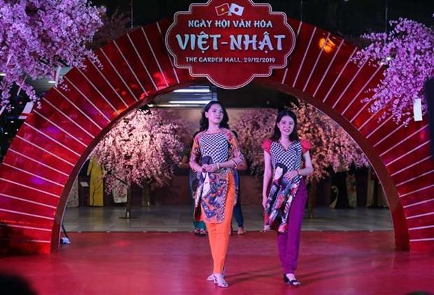 许多特色文化活动在越日文化日举行 hinh anh 2