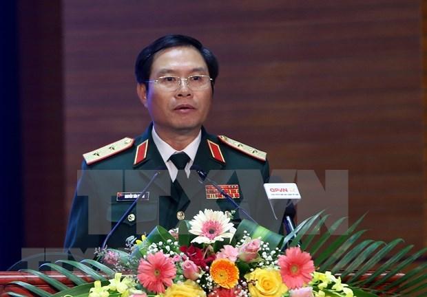越南政府总理关于国防部领导任命的决定 hinh anh 1