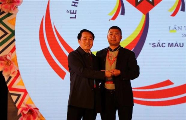 第七届越老中三国边境县抛绣球节将在中国云南江城举行 hinh anh 1