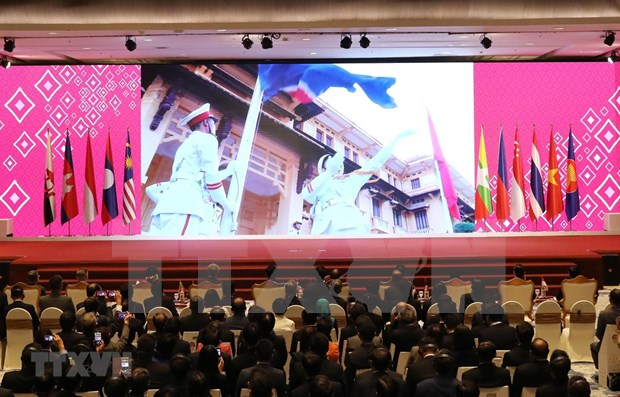 2020年东盟主席年:彰显越南在地区和世界格局中新地位的机会 hinh anh 1