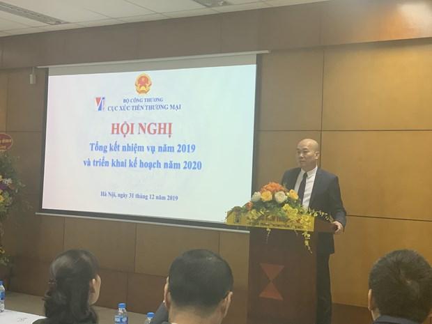 1万多家次企业直接受益于国家贸易促进计划 hinh anh 2