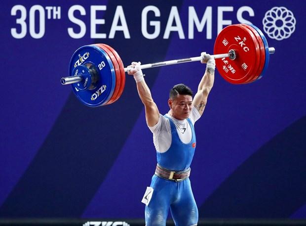 越南三名举重运动员有望获得2020年东京奥运会入场券 hinh anh 1
