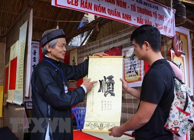 2020庚子年春节书法节将吸引50多名书法家参加 hinh anh 1
