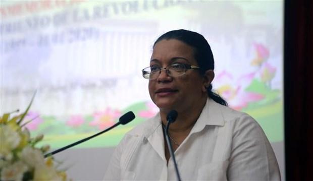 古巴国庆61周年庆典在胡志明市举行 hinh anh 1