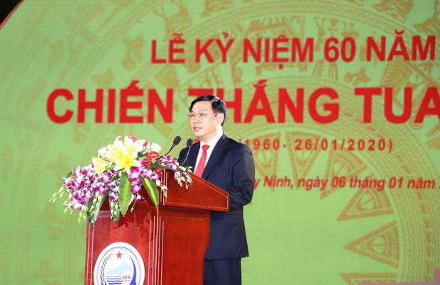越南政府副总理王廷惠出席苏海战争胜利60周年纪念活动 hinh anh 1