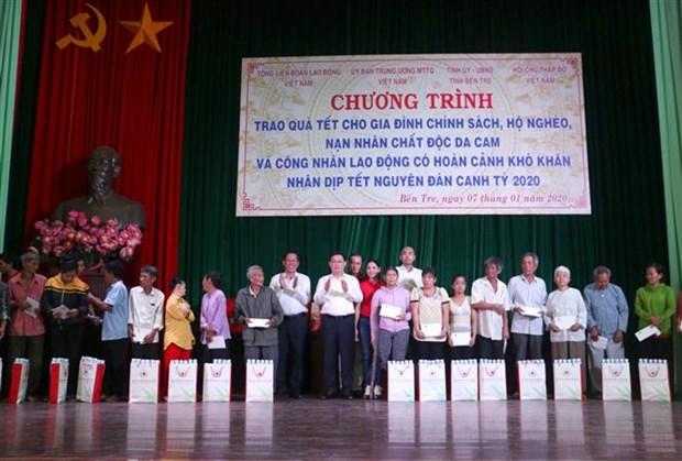 越南政府和国会领导开展春节前的慰问活动 hinh anh 2