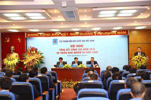 政府副总理郑廷勇:越南油气集团为国家的共同发展成就作出重要贡献 hinh anh 1