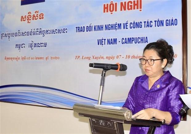 越南与柬埔寨交换宗教工作经验 hinh anh 2