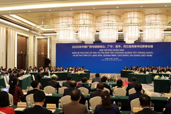 2020年越南边境四省与中国广西党委书记新春会晤在柳州举行 hinh anh 1