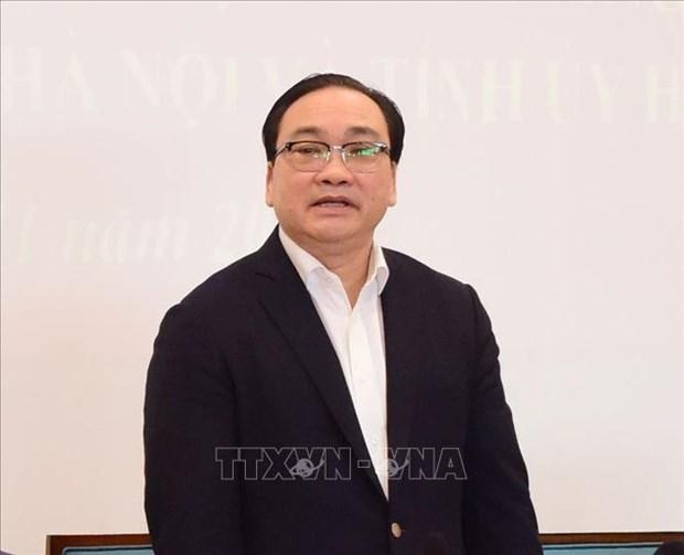 越共中央政治局决定给予黄忠海同志和赵才荣同志纪律处分 hinh anh 1