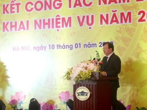 越南政府副总理郑廷勇:保障能源安全更好服务于经济社会的发展 hinh anh 1