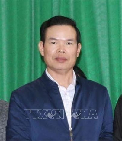 越共中央政治局决定给予黄忠海同志和赵才荣同志纪律处分 hinh anh 2