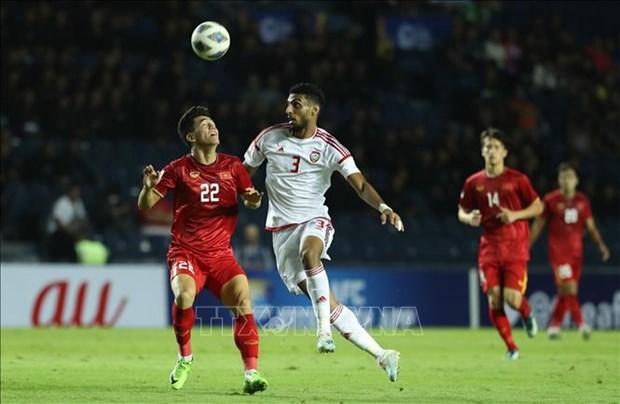 U23亚洲杯:越南队与阿联酋队0比0言和 hinh anh 1