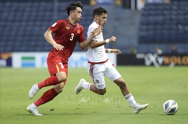 U23亚洲杯:越南队与阿联酋队0比0言和 hinh anh 2