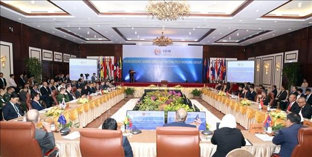 东盟国防高级官员工作组扩大会议在岘港召开 hinh anh 1