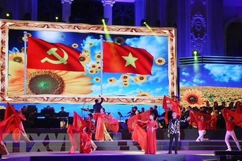 胡志明市举行越南共产党建党90周年纪念活动 hinh anh 1