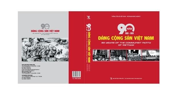 《越南共产党90周年》纪念画册问世 hinh anh 1