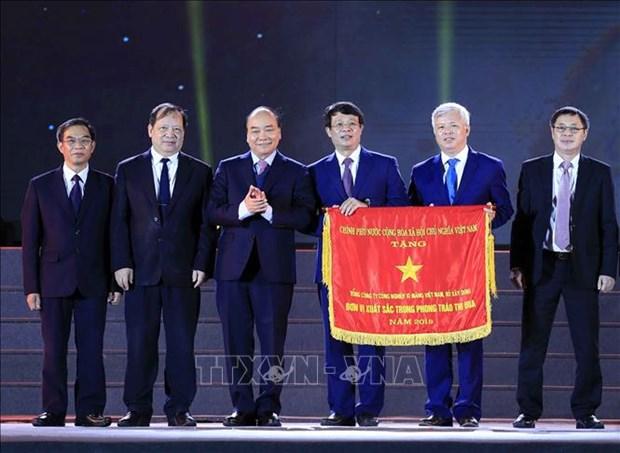 越南政府总理阮春福出席越南水泥行业120周年纪念典礼 hinh anh 1