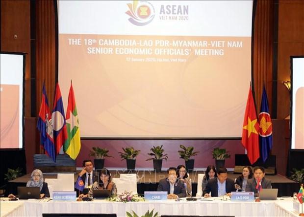 第18次柬老缅越经济高官会议在河内召开 hinh anh 1
