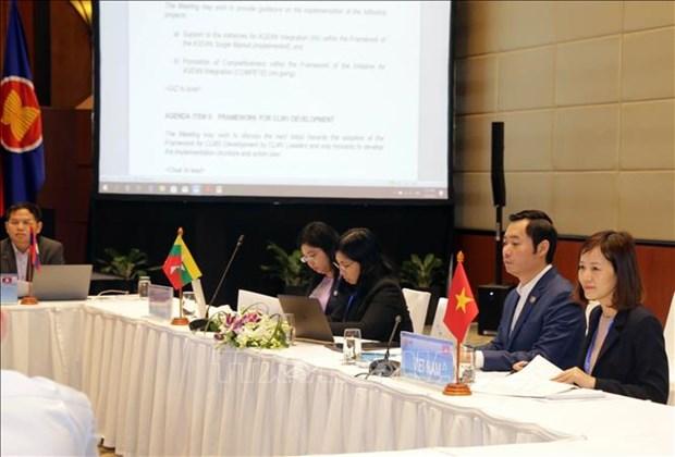 第18次柬老缅越经济高官会议在河内召开 hinh anh 2
