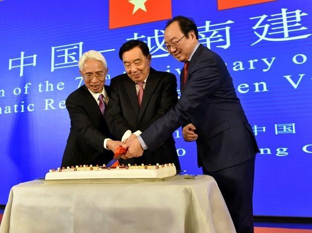 庆祝越中建交70周年纪念典礼在北京举行 hinh anh 1