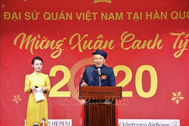 在香港等地越南人喜迎新春 hinh anh 1