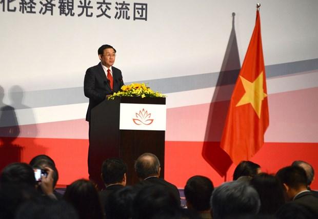 越南和日本推进经济、劳务和旅游务实合作 hinh anh 1
