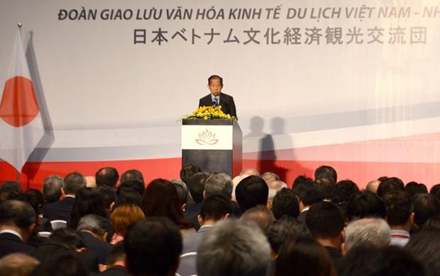 越南和日本推进经济、劳务和旅游务实合作 hinh anh 2