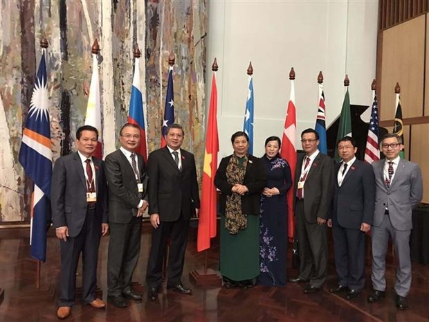 越南出席亚太议会论坛第28届年会 hinh anh 1