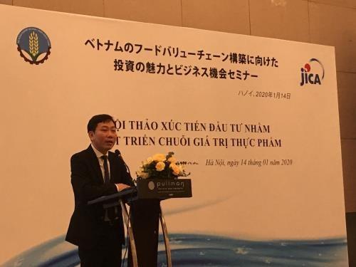 越南加强国际合作 促进食品价值链建设 hinh anh 2