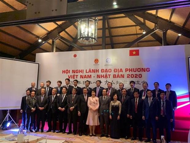 2020年越日地方领导人会议在岘港市召开 hinh anh 1
