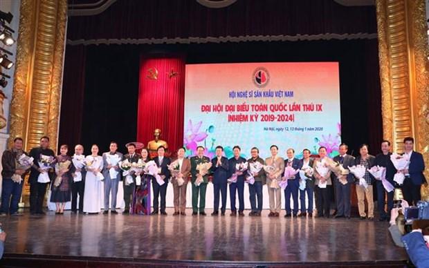 武文赏出席越南戏剧艺术家协会第9次全国代表大会 hinh anh 1