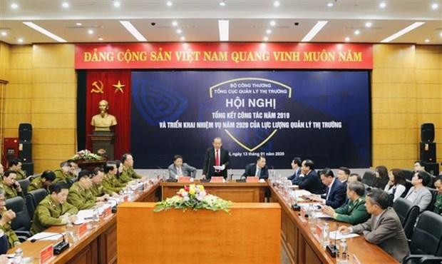 2019年市场管理力量查处9万多起违法违规案件 hinh anh 1