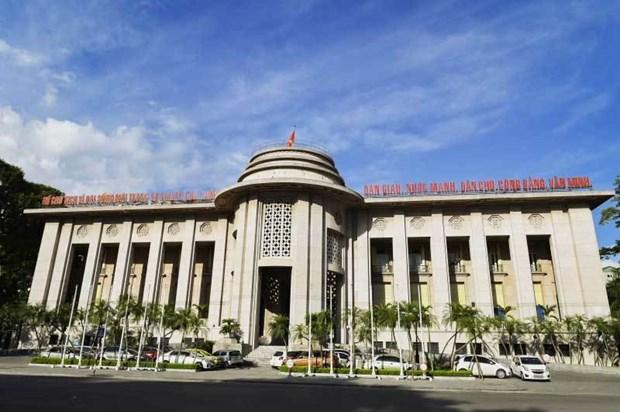 越南国家银行就美国把越南列入汇率操纵观察名单一事做出回应 hinh anh 1
