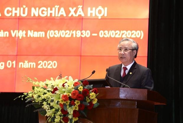 党建:越南共产党--智慧、本领与革新的研讨会在河内举行 hinh anh 1