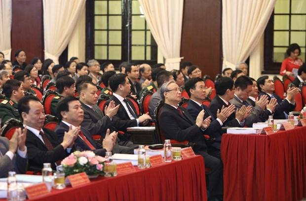 党建:越南共产党--智慧、本领与革新的研讨会在河内举行 hinh anh 2