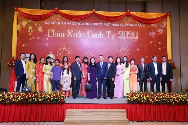 旅外越南人纷纷举行活动喜迎新春佳节 hinh anh 4