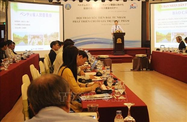 越南与日本促进食品价值链的投资 hinh anh 1