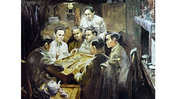 越南共产党的辉煌征程:党的第一次大会 hinh anh 1