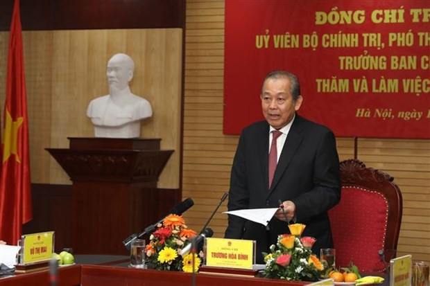 2020年越南海关部门将加大打击走私、贸易欺诈工作力度 hinh anh 1