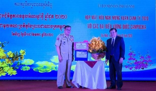 越南西宁省与柬埔寨边境省份加强合作 hinh anh 1